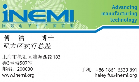 inemi business card design chinese version